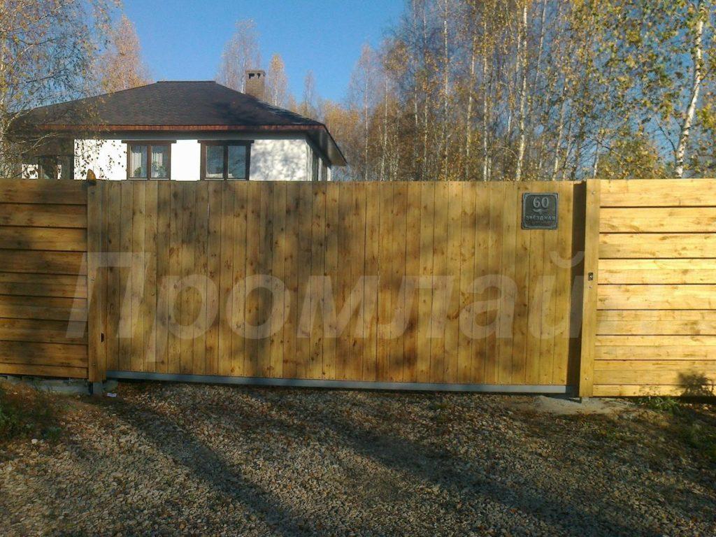 автоматические откатные деревянные ворота